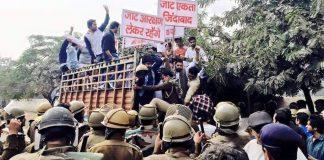 Jat Reservation agitation
